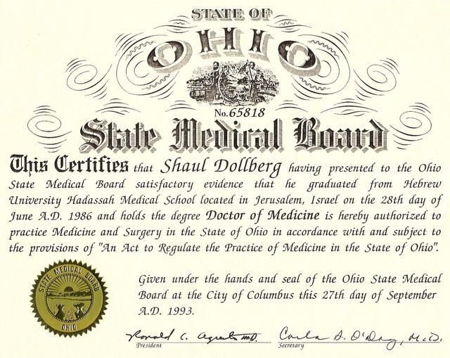 רישיון לעסוק ברפואה במדינת אוהיו - שאול דולברג